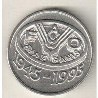 Румыния 10 лей 1995 ФАО с буквой N
