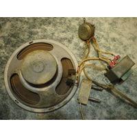 Радиоточка (абонентский громкоговоритель), внутренности рабочие.