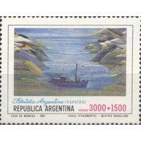 Аргентина 1982 Текстиль Гобелен **