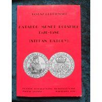 Каталог монет польских 1576-1586.