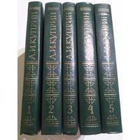 Куприн А.И. Собрание сочинений в 5 томах (полный комплект)