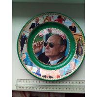 Тарелка настенная Путин В. В.