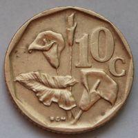 10 центов 1995 ЮАР