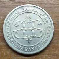 Сербия 2 динара 2003 _РАСПРОДАЖА КОЛЛЕКЦИИ