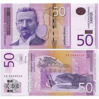 Сербия. 50 динаров (образца 2014 года, P56b, UNC)