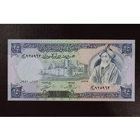 Сирия 25 фунтов 1991 UNC