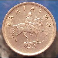 2 стотинки 2000 БОЛГАРИЯ-магнетик