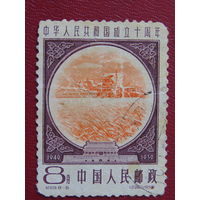 Китай 1959г. Флора.