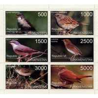 Туркменистан 2000г. птички, 6м. сцепка