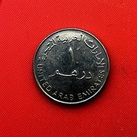 58-10 ОАЭ, 1 дирхам 2005 г.