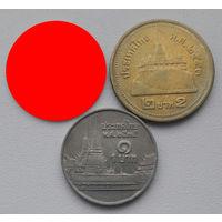 Таиланд: 2 монеты_РАСПРОДАЖА_много лотов в продаже