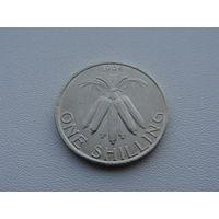 """Малави. 1 шиллинг 1964 год KM#2  """"Связка кукурузы"""""""