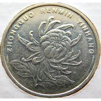 Китай 1 юань 2002 год