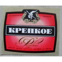 Этикетка. вино СССР-МССР. 0053