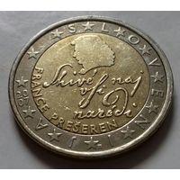 2 евро, Словения 2007 г.