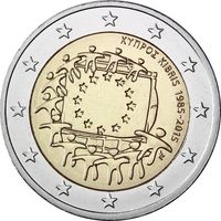 2 евро 2015 Кипр 30 лет флагу UNC из ролла