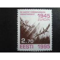 Эстония 1995 Европа , война
