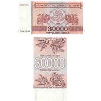Грузия 30000 купонов образца 1994 года UNC p47