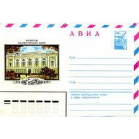 ХМК 1982 Иркутск. Художественный музей. Лапкин 82-476 СССР