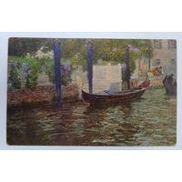 Открытка до 1917г. Венеция.