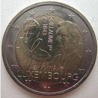 Люксембург 2 евро 2018 г. 175 лет со дня смерти Великого Герцога Гийома I