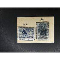 1948 год серия марок Спорт ! с 1 руб! ПРОДАЖА КОЛЛЕКЦИИ!