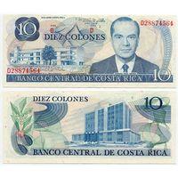 Коста-Рика. 10 колон (образца 1983 года, P237b, UNC)