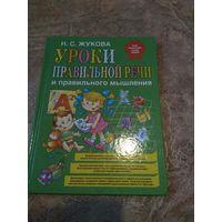 Книги для подготовки к школе и магнитная азбука