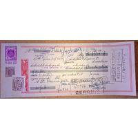 Банковский чек на 773 песеты 1959г