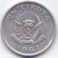 Конго (Заир), 1 ликута 1967 года.