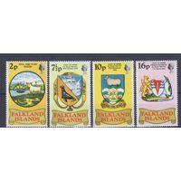 [581] Фолкленды 1975. Гербы островов разных периодов. MNH