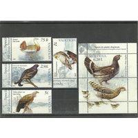 Молдова 2007г Лесные птицы серия (4 марки+блок) КЦ 13 евро MNH Фауна Молдавия