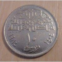 10 пиастров Египет 1984 года