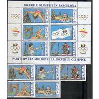 Спорт Молдова 1992 ОИ Олимпиада Барселона **