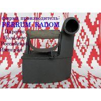 Утюг старинный угольный с трубой, фирма FERRUM RADOM. 19 век, Российская Империя, Царство Польское