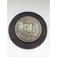 1 Талер 1861 Коронационный