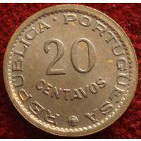 7927: 20 сентаво 1974 Мозамбик