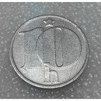 10 геллеров 1982 Чехословакия #01