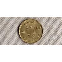 "Непал 10 пайс 1971 Серия ""F.A.O."" / фауна //колос/(D)"
