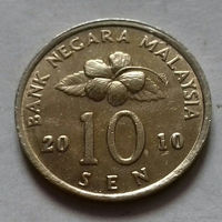 10 сен, Малайзия 2010 г., AU
