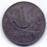 Богемия и Моравия, 1 крона 1942, 1943, 1944 гг. (Геманский протекторат).