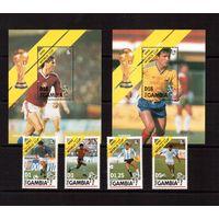 Гамбия-1990 (Мих.1064-1067,Бл.98-99) **  , Спорт, ЧМ-1990 по футболу
