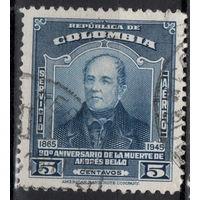 Колумбия 144