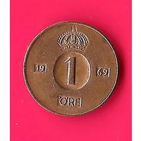 25-11 Швеция, 1 эре 1969 г.