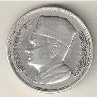 Марокко 1 дирхам 1960