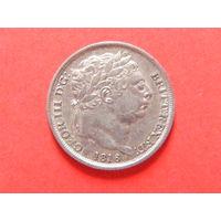 6 пенсов 1816 года