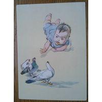 Цзян Чжао-Хэ. Ребенок и голуби. Дети. 1957 г. Чистая.