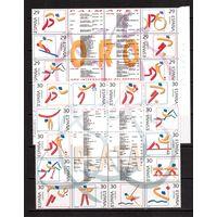 Испания-1993,(Мих.3182-3191)  **  Спорт, ОИ-1992