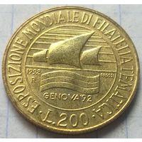 Италия 200 лир, 1992 Выставка марок в Генуе         ( 5-5-4 )