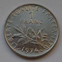 Франция, 1 франк 1974 г.